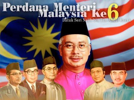 Blog Informasi Untuk Semua Profil Perdana Menteri Malaysia