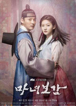 Nonton Drama Korea terbaru 2016