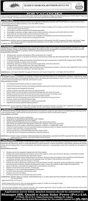 Admin, Finance & IT Jobs in Quaid-E-Azam Solar Power Pvt Limited Jobs in Lahore