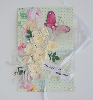 card.jpg, открытка, открытка в подарок, скрап, card, scrapbooking, paper flowers, flowers, BlackBerry, Lupin, cottage, nature, скрапбукинг, цветы из бумаги, цветы, ежевика, люпин, дача, природа,