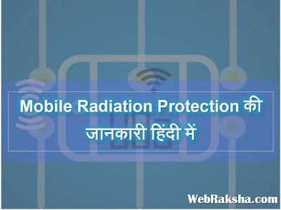 mobile-radiation-protection