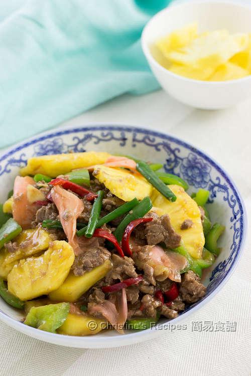 子薑菠蘿炒牛肉 Stir Fried Beef with Pineapple & Pickled Ginger01