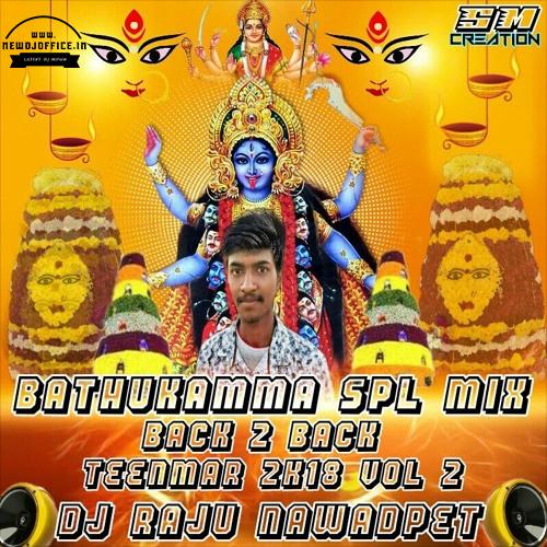 RAMA RAMA UYYALO BATHUKAMMA SPECIAL SONG DJ MIX - MIX by DJ