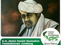 Hujan Pun Segan dengan Mbah Hamid (Adik Mbah Wahab Chasbullah)