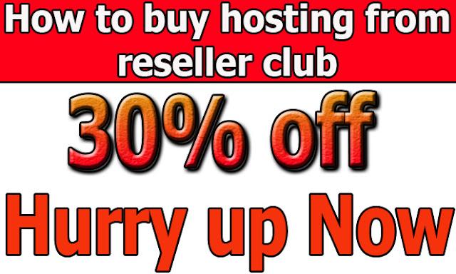 reseller hosting,hosting,Windows shared hosting, shared hosting,Cloud hosting,Reseller hosting,Windows reseller hosting,Cms hosting