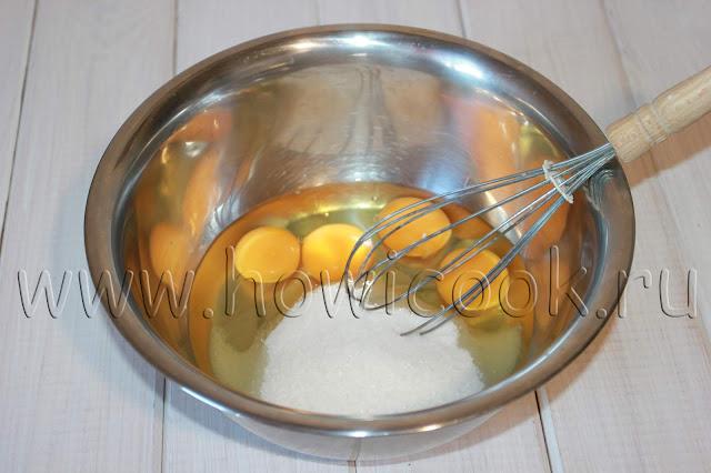 рецепт пирога с яблоками с пошаговыми фото