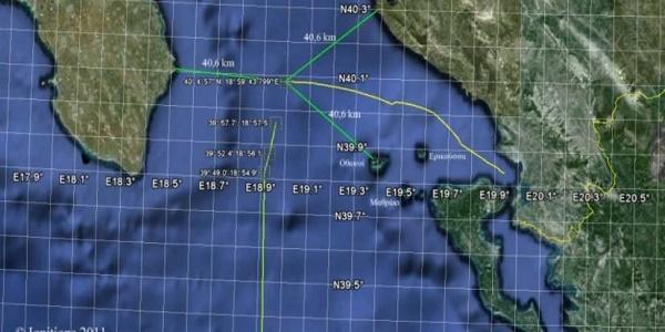 Ραγδαίες εξελίξεις: Η Ελλάδα επεκτείνει τα χωρικά της ύδατα στα 12 ναυτικά μίλια και υπογράφει ΑΟΖ με την Αλβανία