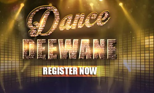 Dance Deewane Season 2 2019 Reality Show on Colors TV wiki, Start Date, Contestants List, judges, starting date, Dance Deewane Season 2 2019  host, timing, promos, winner list. Dance Deewane Season 2 2019 Auditions & Registration Details
