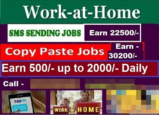 sms sending jobs,paise kamane ke galat tarike, wrong ways to make money in hindi