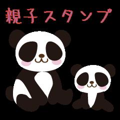 Parent and child Sticker