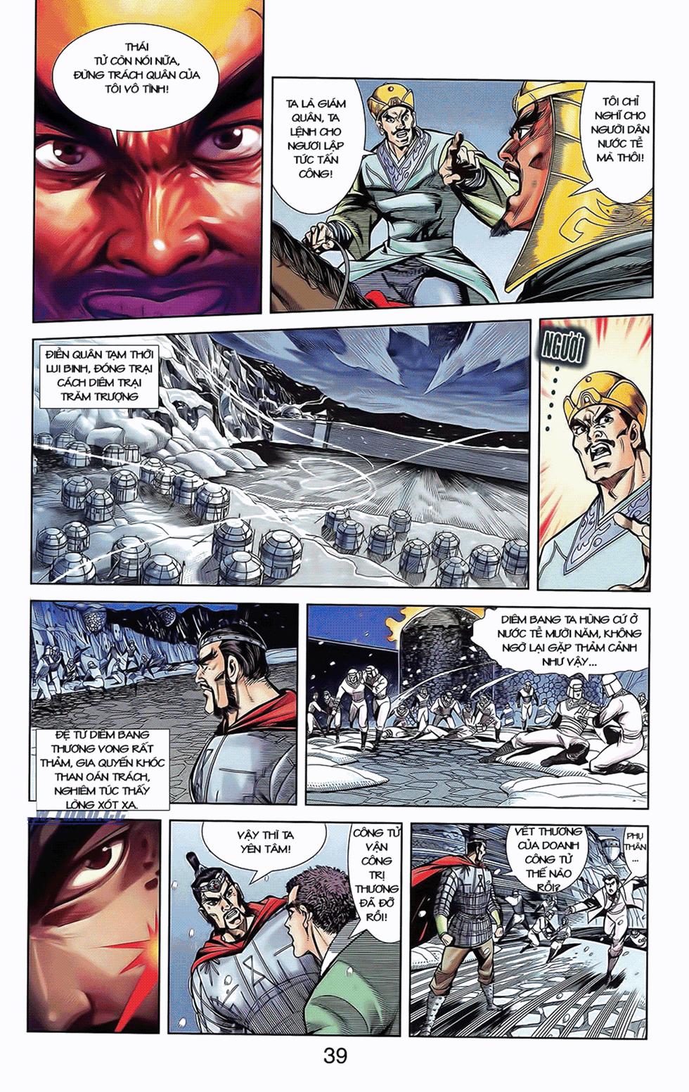 Tần Vương Doanh Chính chapter 10 trang 11