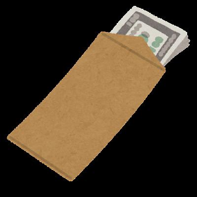 お金の入った封筒のイラスト(ドル)