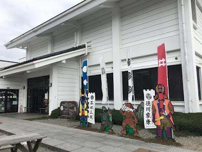 関ヶ原 歴史民俗資料館