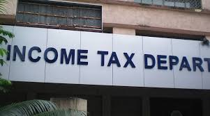 Income Tax Dept Recruitment 2018,Inspector,Tax Assistant,MTS,50 Posts