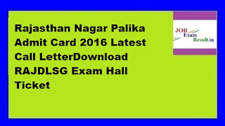 Rajasthan Nagar Palika Admit Card 2016 Latest Call LetterDownload RAJDLSG Exam Hall Ticket