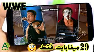 تحميل لعبة المصارعة WWE بحجم 29 ميغابايت لهواتف الأندرويد و خرافيك خيالي | ألعاب PSP