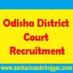 Odisha District Court Recruitment
