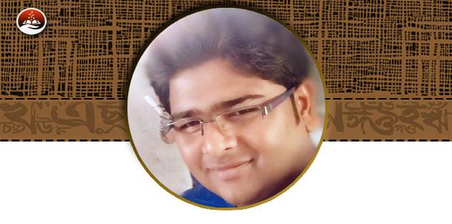 বেথুন বেরা