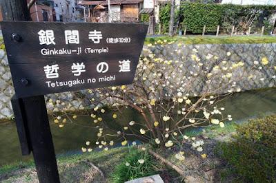 Tetsugaku no michi Philosopher's Path Kyoto Japan