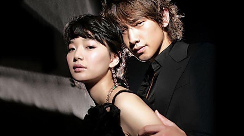 Download Drama Korea A Love to Kill Sub Indo Batch