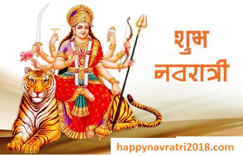 Happy Navaratri 2018 Image ,Photos,Whatup image,Facebook Image