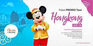 Paket Tour Halal Hongkong