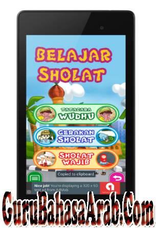 Aplikasi Android Ayo Belajar Sholat