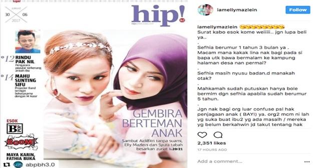Masa Anak Sakit , Kau Tengah Sibuk Bercinta Dengan Si Tembok Lusoh , Elly Mazlien Bengang Dengan Faye Kusairi Tak Faham Bahasa !!