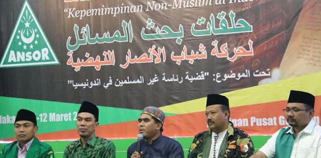 Soal Bahtsul Masail Kiai Muda GP Ansor, Pengurus PP Al-Anwar I Menolak dan Tak Bertanggungjawab