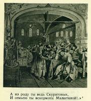 obraz-harakteristika-kiribeevicha-pesnja-pro-carja-ivana-vasilevicha-opisanie