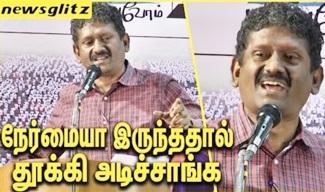 Sagayam IAS Speech about current Politics