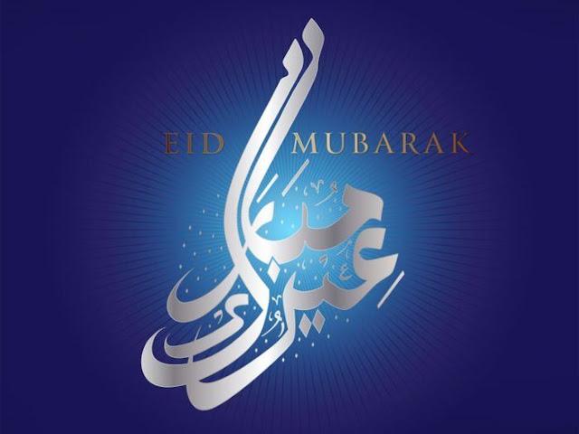 Eid Mubarak Status 2018 Best SMS, Wishes, Quotes