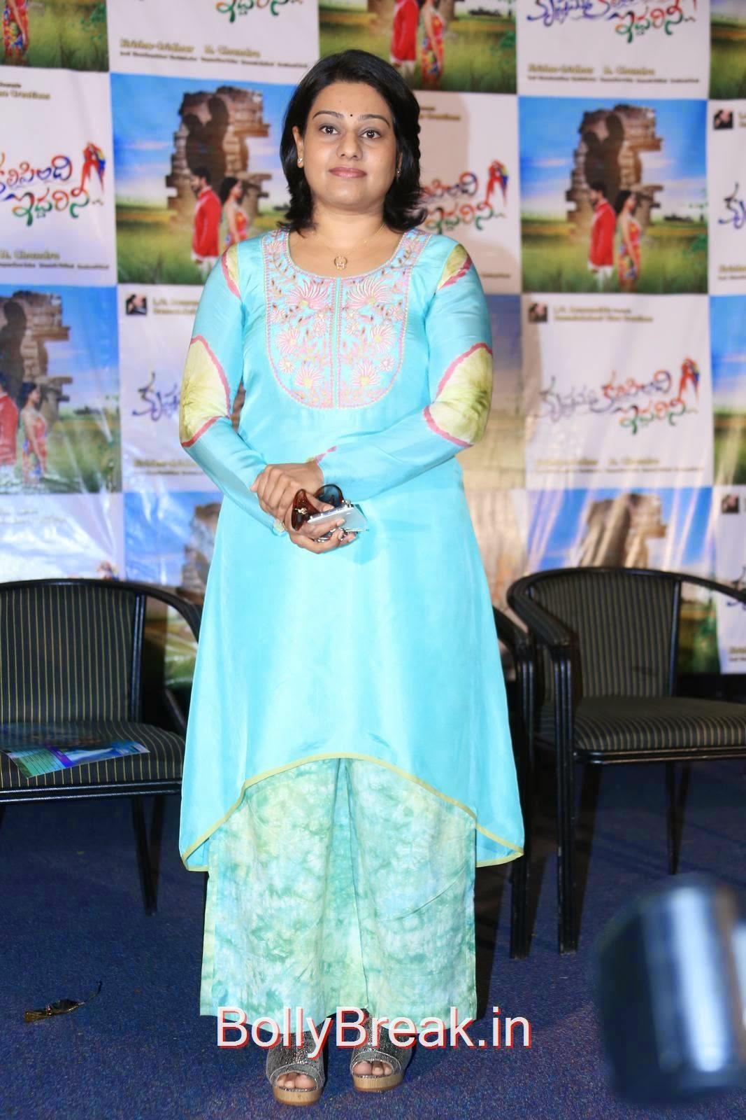 Lagadapati Sirisha Sridhar Photo Gallery, Hot HD Images Of Lagadapati Sirisha Sridhar  In Blue Dress At Krishnamma Kalipindi Iddarini Press Meet