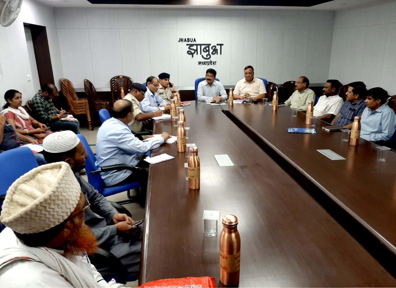 Jhabua News-आगामी त्यौहारो के लिए शांति समिति की बैठक सम्पन्न