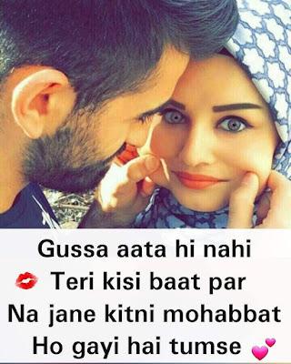 romantic couple shayari status images