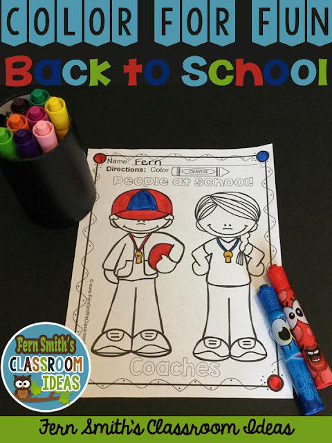 Fern Smith's Classroom Ideas Color for Fun Welcome Back to School Resource with over 65+ pages of coloring page printables for Back to School at her TeacherspayTeachers Store. TPT.