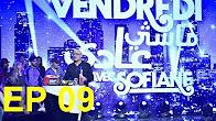 vendredi Machi 3adi9--- ماشي عادي الحلقة 09--- 08/12/2017