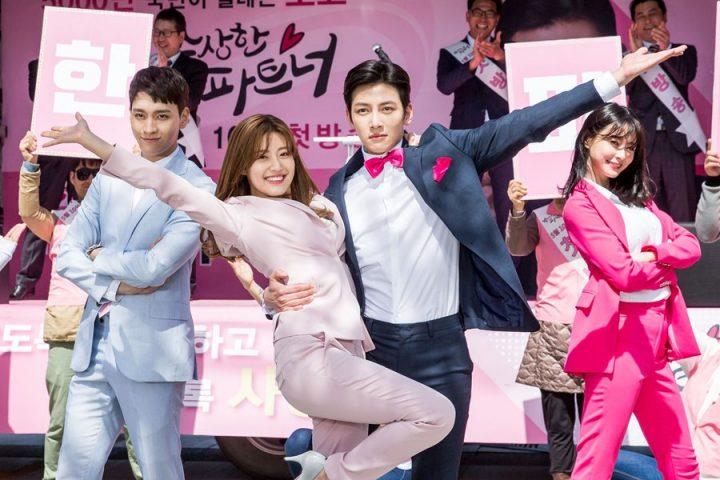 Download Drama Korea Suspicious Partner Sub Indo Batch