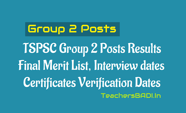 tspsc group 2 posts results 2018,group II municipal commissioner,acto,sub-registrar,eo,excise si posts 2018,online application form,fee,eligibility,last date,exam date,hall tickets,results