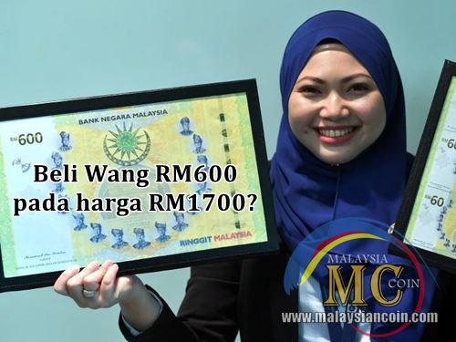 Wang RM600