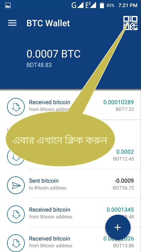 create a bitcoin walletbitcoin wallet,bitcoin,how to get a bitcoin wallet,how to open bitcoin wallet,how to create a bitcoin wallet,how to make a bitcoin wallet,how to open a bitcoin wallet account,best bitcoin wallet,how to buy bitcoin,how to use a bitcoin wallet,wallet,how to open a coinbase account,how to,how to create bitcoin wallet,bitcoin wallet how to,how to open a xapo bitcoin wallet accountHow to open a Bitcoin Wallet account?, how to open a bitcoin wallet account, how to open bitcoin wallet account in nigeria, how to open bitcoin wallet account address, how can i open a bitcoin wallet account, how to open a bitcoin wallet anonymously, how to open a bitcoin wallet address, how to open a bitcoin wallet in south africa, how to open bitcoin wallet backup, how to open bitcoin wallet blockchain, how to open a bitcoin wallet in canada, how to open a bitcoin cash wallet, how to open bitcoin wallet.dat, how to open wallet account for bitcoin, how to open bitcoin wallet free, how to open a bitcoin wallet in nigeria, how to open a bitcoin wallet in kenya, how to open a bitcoin wallet in india, how to open bitcoin wallet ledger nano s, how to open a local bitcoin wallet,