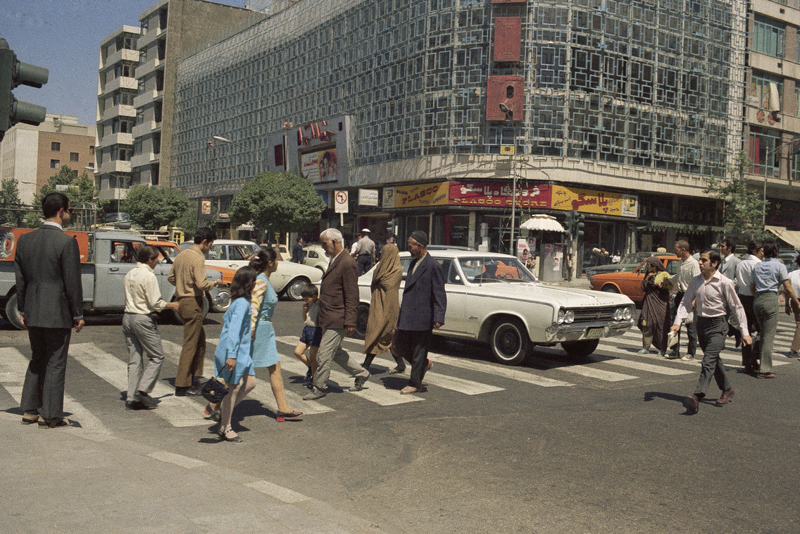 25 Nostalgic Pictures Of Iran Before The Revolution