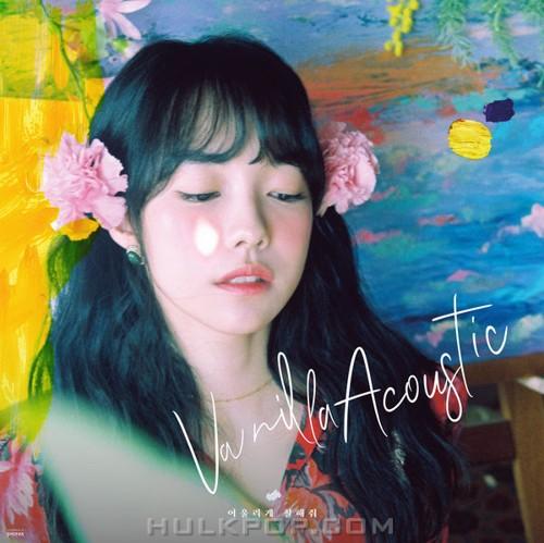 Vanilla Acoustic – Fit Me