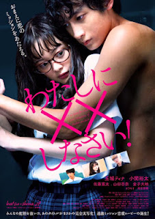 Watashi ni xx Shinasai Live Action (2018) Episode 4