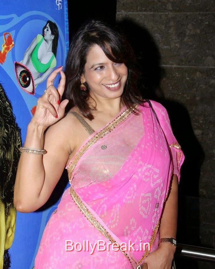 Kriti Nakhwa, 'Hunterrr' Movie Music Launch Photo Gallery