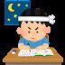 オーストラリア人「このインクを使い切るまでに日本語をマスターしたい!」日本語を4年間勉強中の外国人。日本の万年筆とインクを使い目標に向かって邁進!(海外の反応)