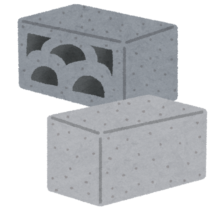 コンクリートブロックのイラスト | かわいいフリー素材集 いらすとや