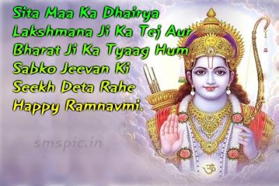 Ram Navami hd Images