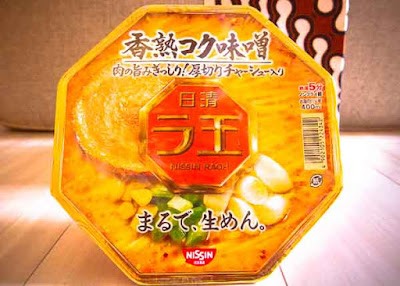 Buy a 12-Pack of Nissin Raoh Kojuku Koku Miso Instant Ramen Noodles