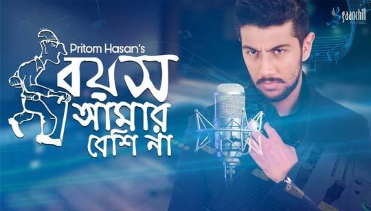 Boyosh Amar Beshi Na by Pritom Hasan